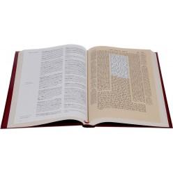 Вавилонский Талмуд. Трактат Брахот (Том 1)