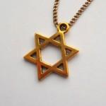 Цепочка с золотистым кулоном Маген Давид (Звезда Давида)