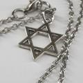Цепочка с серебристым кулоном Маген Давид (Звезда Давида)