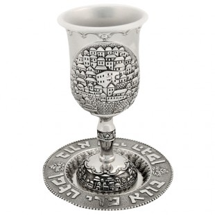Бокал для кидуша «Святой Иерушалаим», 15 см