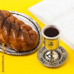 Бокал для кидуша «Боре при агафен», 15 см