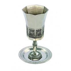 Бокал для кидуша «Реки Танаха», 15 см