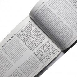 Книга Эстер (Реувен Пятигорский) транслитерация