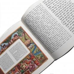 Книга Эстер (Мегилат Эстер)