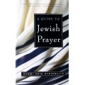 A Guide to Jewish Prayer (Rabbi Adin Steinsaltz / Адин Штейнзальц)