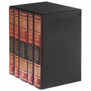 Тора с комментарием Раши. В 5 томах (Букинистика) комплект