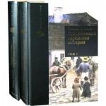 Современная еврейская история. В двух томах (Говард М. Сакер)