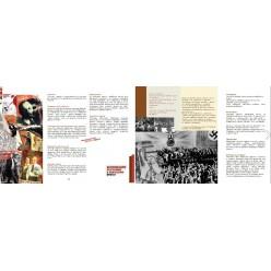 Каталог виставки «Голодомор, Голокост, ГУЛАГ»