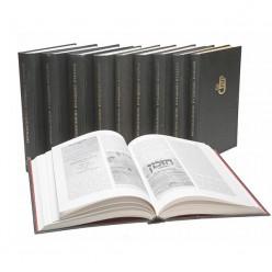 Краткая Еврейская Энциклопедия. 1-10 том (Орен Ицхак, Занд Михаэль)