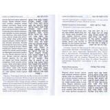Полный сборник слихот по обычаю литовских общин