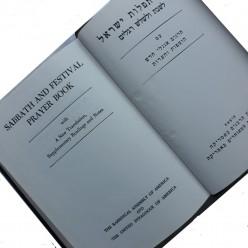 Молитвенник (сидур) Sabbath and festival prayer book (английский, иврит)