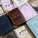 2 книги на иврите за 100 грн (малый формат)