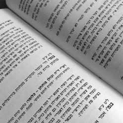 Духовные наставления Раши (иврит)
