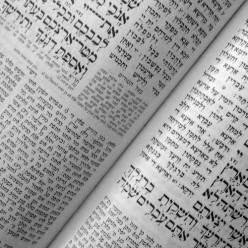 Пятикнижие Моисея. Дварим דברים с комментарием Раши (иврит)