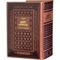 Молитвенник (сидур) «Бейт Авраам» с транслитерацией. Ашкеназ