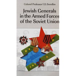 Jewish Generals in the Armed Forces of the Soviet Union (Colonel Professor F.D. Sverdlov)