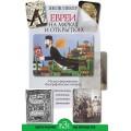 Евреи на марках и открытках (Яков Пекер)