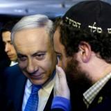 Что подарить богатому еврею?
