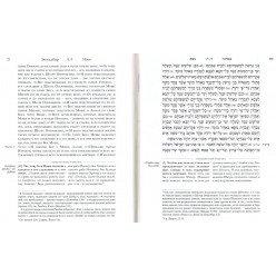 Тора с комментариями РаМБаНа. В 5 томах (комплект)