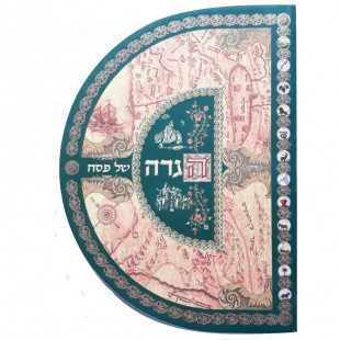 Пасхальная агада (иврит)