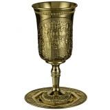 Бокал для кидуша Элиягу а-Нави «Иерушалаим золотой», 25 см