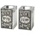 Шабатние хрустальные подсвечники с металлической вставкой «Иерусалим», 8 см