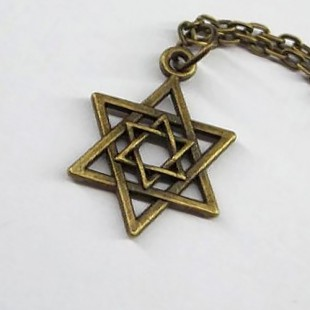Цепочка с бронзовым двойным кулоном Маген Давид (Звезда Давида)