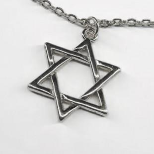 Большой серебристый кулон Маген Давид (Звезда Давида)