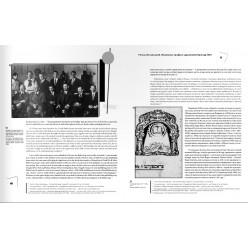 Книжкова графіка митців Культур-Ліґи (Казовський Гілель)
