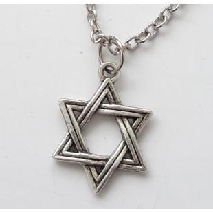 Серебристый кулон Маген Давид (Звезда Давида) винтаж (маленький)