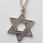 Серебристый кулон Маген Давид (Звезда Давида) винтаж