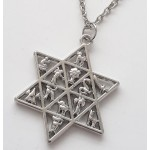 Серебристый кулон Маген Давид (Звезда Давида) 12 колен Израиля.