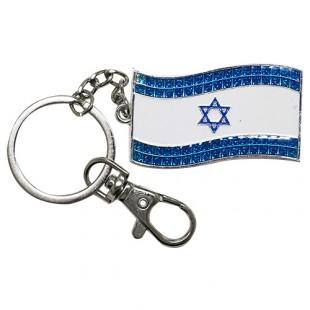 Брелок (Флаг Израиля)