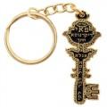 Брелок (Ключ)