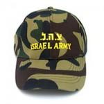 Кепка камуфляжная Армии обороны Израиля (ЦАХАЛ)
