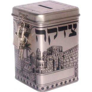 Квадратная коробочка для Цдаки, 10 см