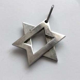 Серебряная подвеска Звезда Давида «2 в 1»