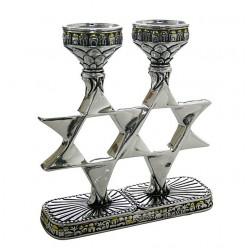 Шабатний подсвечник «Маген Давид»
