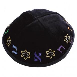 Кипа черная бархатная,«звезды и буквы», 20см