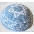 Кипа голубая с Маген Давидом (Звездой Давида), 16 см
