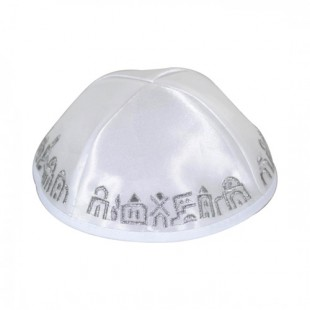 Кипа белая сатин с серебряными домиками, 20 см