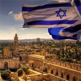 История государства Израиль, главные факты