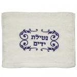 Полотенце для омовения рук с вышивкой «Листья»