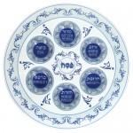 Пасхальное блюдо с голубым орнаментом, 33 см