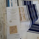 Талит шерсть (синие и золотые полосы), 140х190 см