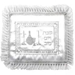 Покрывало для халы «Шабат шалом», 30х35 см