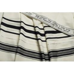Талит (чёрные и серебряные полосы)